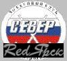 'Север' официально отказался от участия в чемпионате России